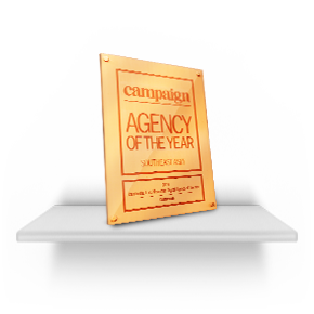 Independant Agency of the year 2016